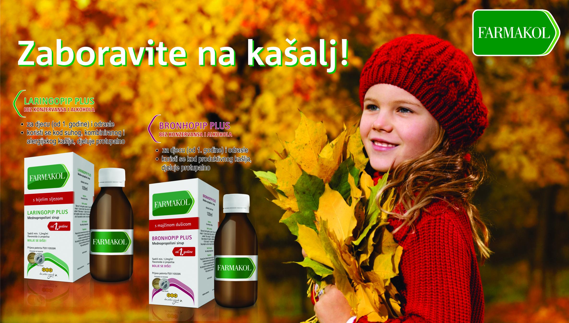 Imunomodulator kod djece