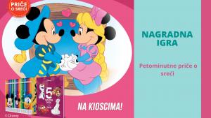 Nova knjiga iz kolekcije Disney Petominutnih priča je na kioscima!