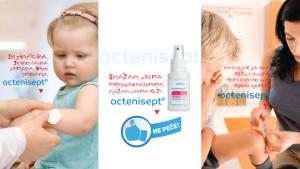 Antiseptički pristup akutnoj rani štiti ranu od infekcije, potiče cijeljenje i utječe na stvaranje manje upadljiva ožiljka